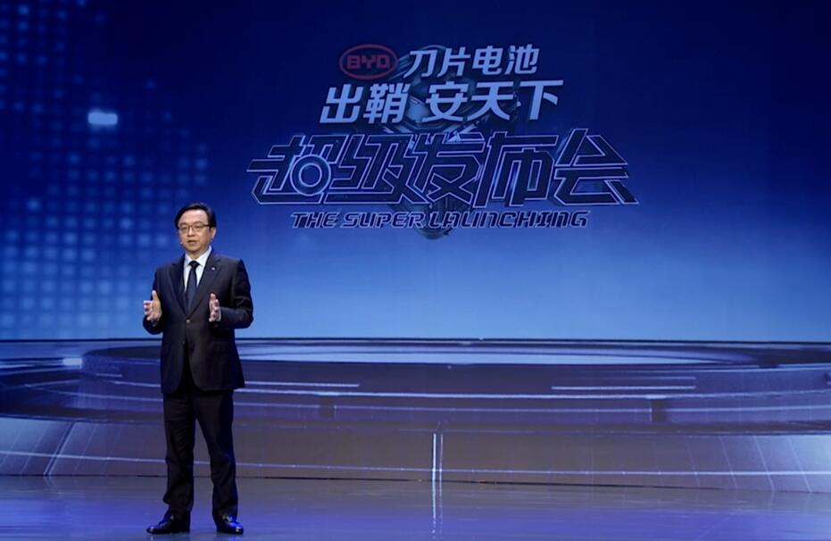 Power battery industry gets a big player as BYD releases Blade Battery-CnEVPost