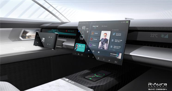 Roewe concept car has a flexible folding center console that resembles Huawei Mate Xs-CnEVPost