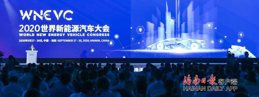 China MIIT: Effects of Subsidy retreat for Electric Vehicles is temporary-cnEVpost