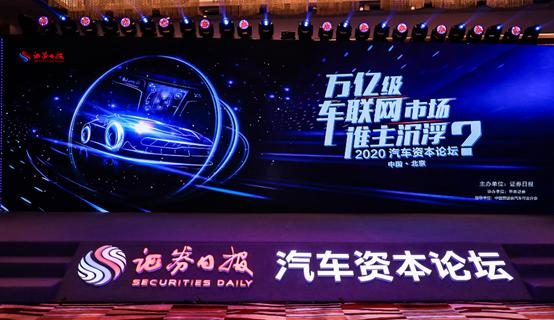 Are Chinese automakers following the Tesla route?-cnEVpost
