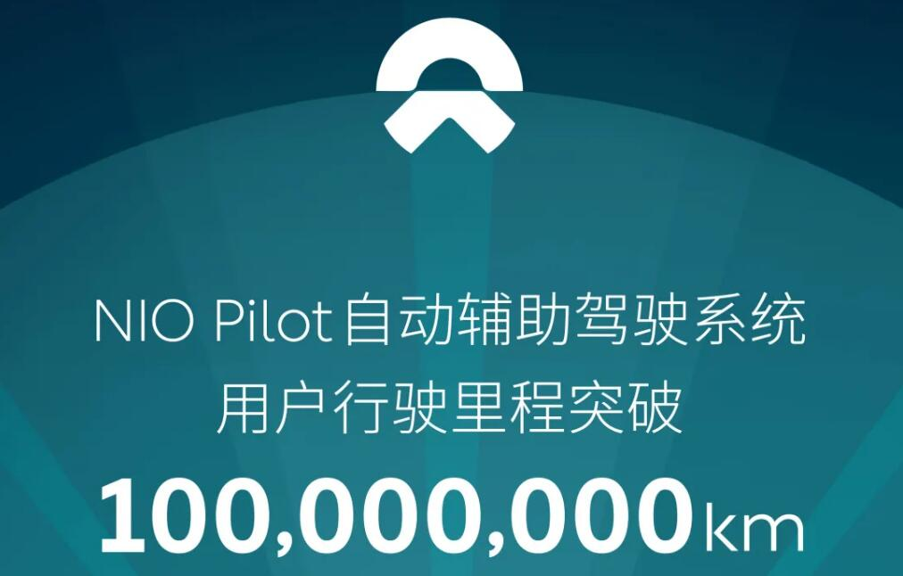 NIO Pilot - NIO's assisted driving system - sees more than 100 million km driven by owners-CnEVPost