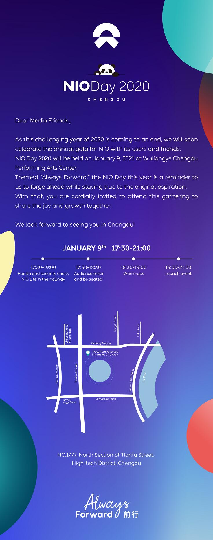 Nio Sends Out Invitations To Media For Nio Day Will Launch First Sedan 150kwh Battery Pack Nt2 0 2nd Gen Swap Station On Jan 9 Cnevpost