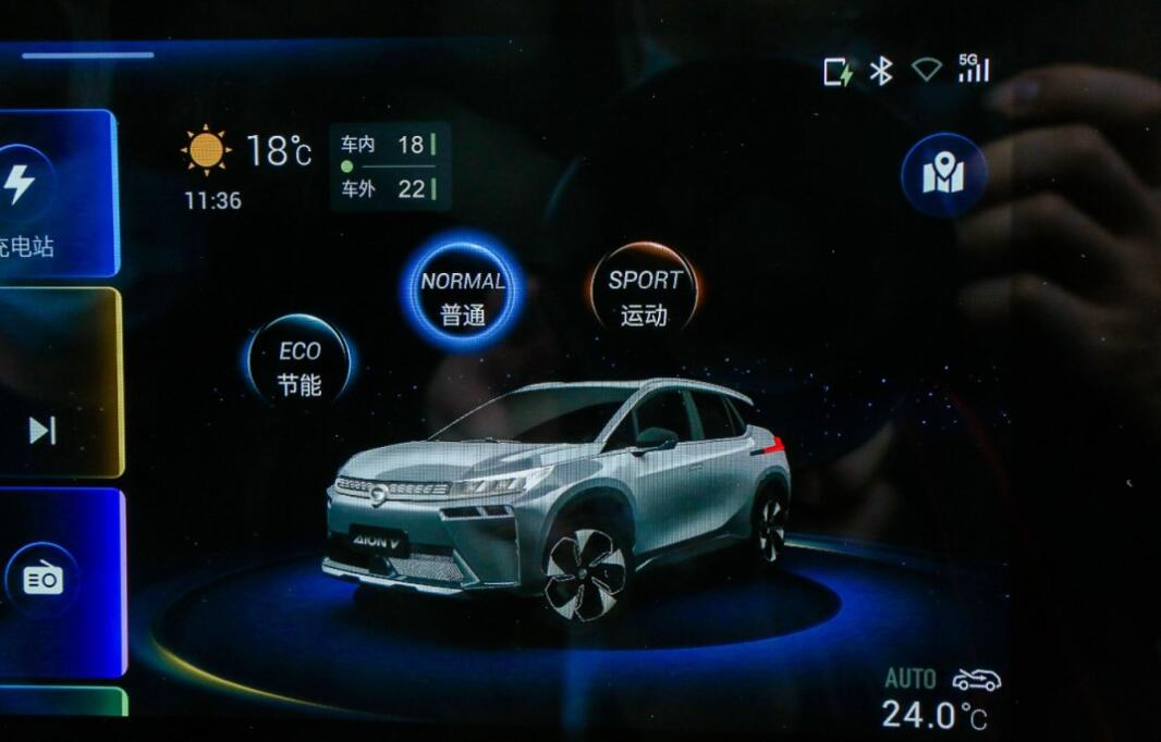 GAC AION V, world's first car equipped with 5G chip, rolls off production line-CnEVPost