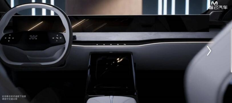 SAIC's high-end EV brand IM Motors announces two EVs with wireless charging and 1,000 km range-CnEVPost