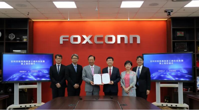 Foxconn, Geely to set up joint venture to OEM for third-party auto firms-CnEVPost