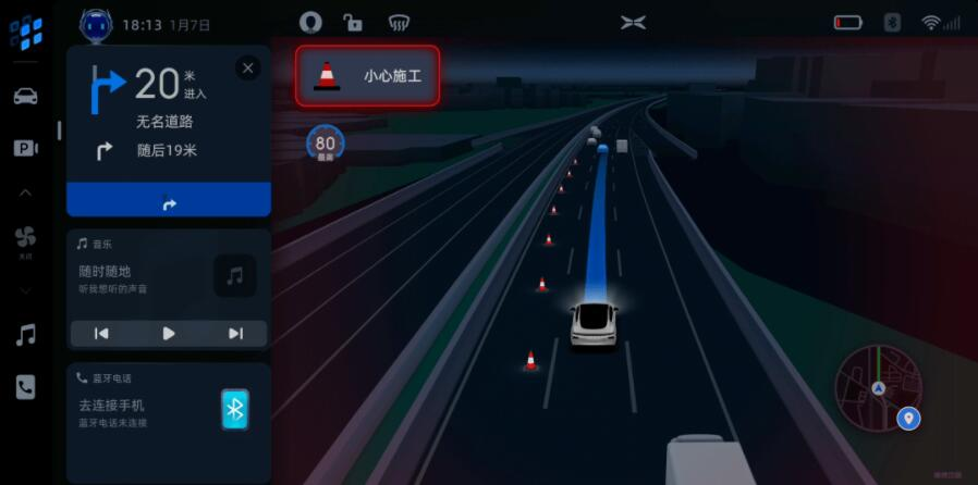 XPeng introduces first standard for evaluating autonomous driving capabilities-CnEVPost