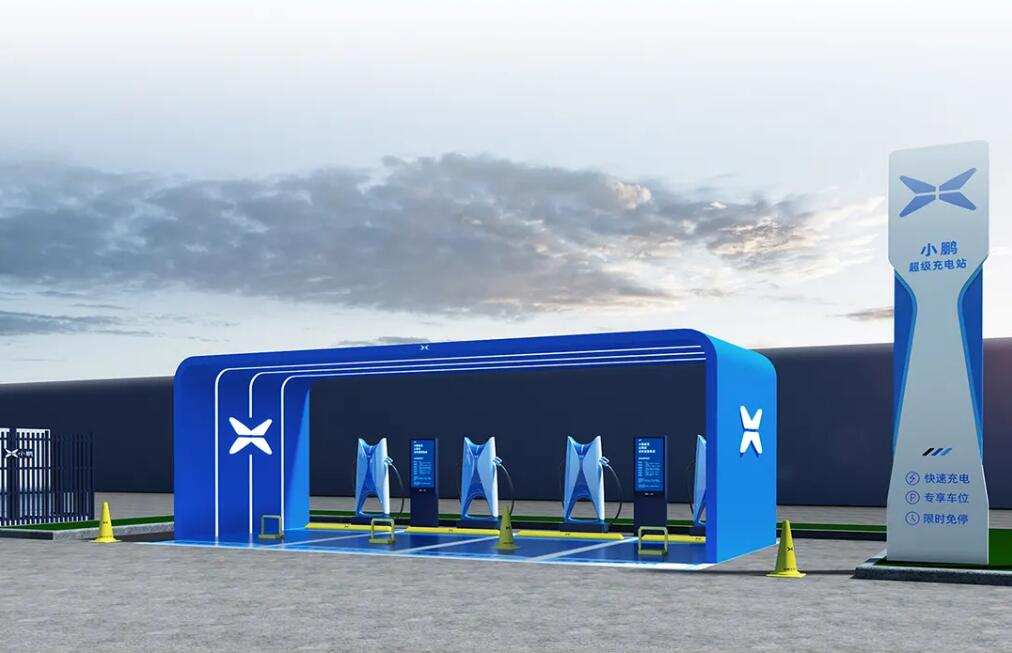XPeng's first supercharging station designed with new brand identity goes into operation-CnEVPost