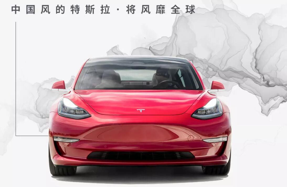 Tesla reportedly hiring design director in China to develop cars for local market-CnEVPost