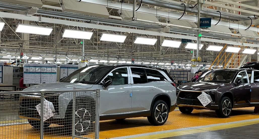 NIO's second plant enters construction bidding phase-CnEVPost