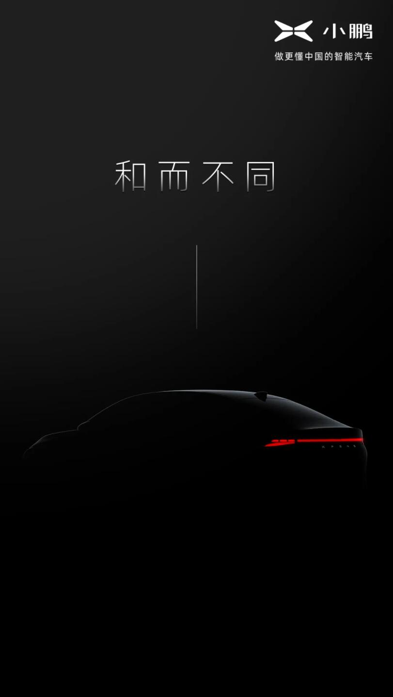 XPeng announces new sedan coming, expected to be equipped with LiDAR-CnEVPost