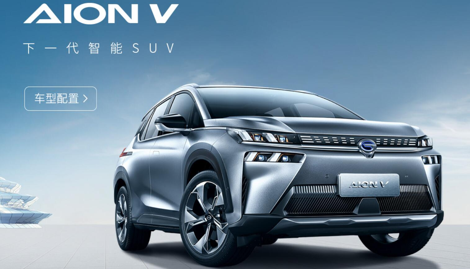 GAC Group plans to mass-produce graphene battery that boasts of charging to 80% in 8 mins in Sept-CnEVPost