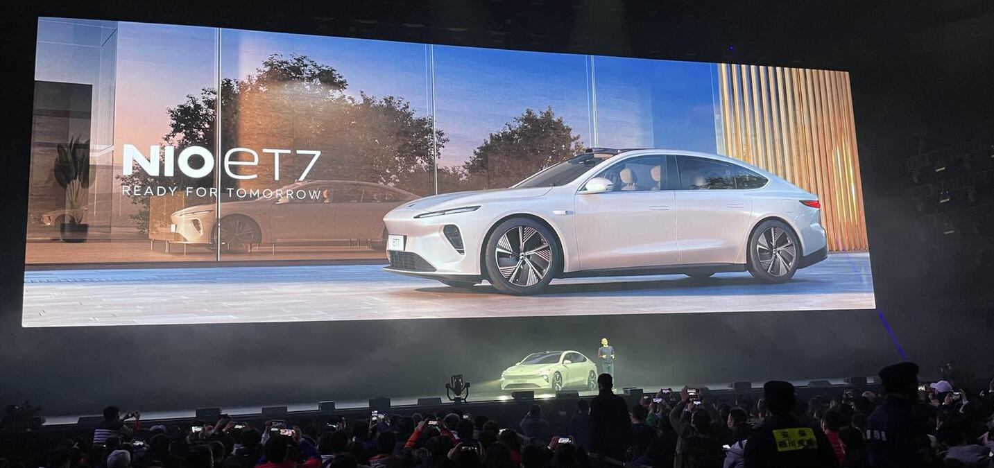NIO ET7 is not a car but a mobile computing center, analysts say-CnEVPost
