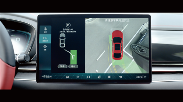 BYD Han EV's OTA upgrade brings new automatic parking assist system-CnEVPost