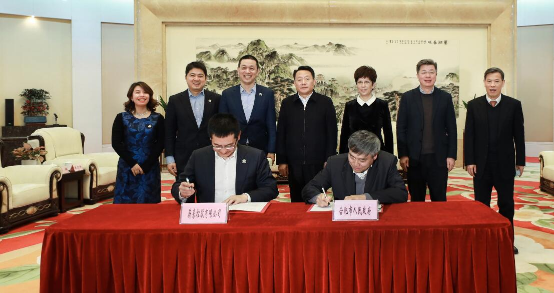 NIO to build 'world-class' smart EV industrial park in Hefei-CnEVPost