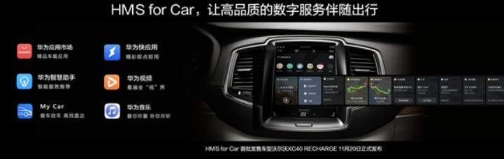 BYD Han series will soon be equipped with Huawei's HMS for Car-CnEVPost