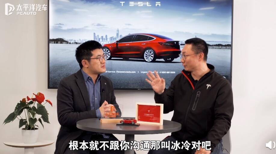 Tesla China exec says company is not icy to Chinese consumers-CnEVPost