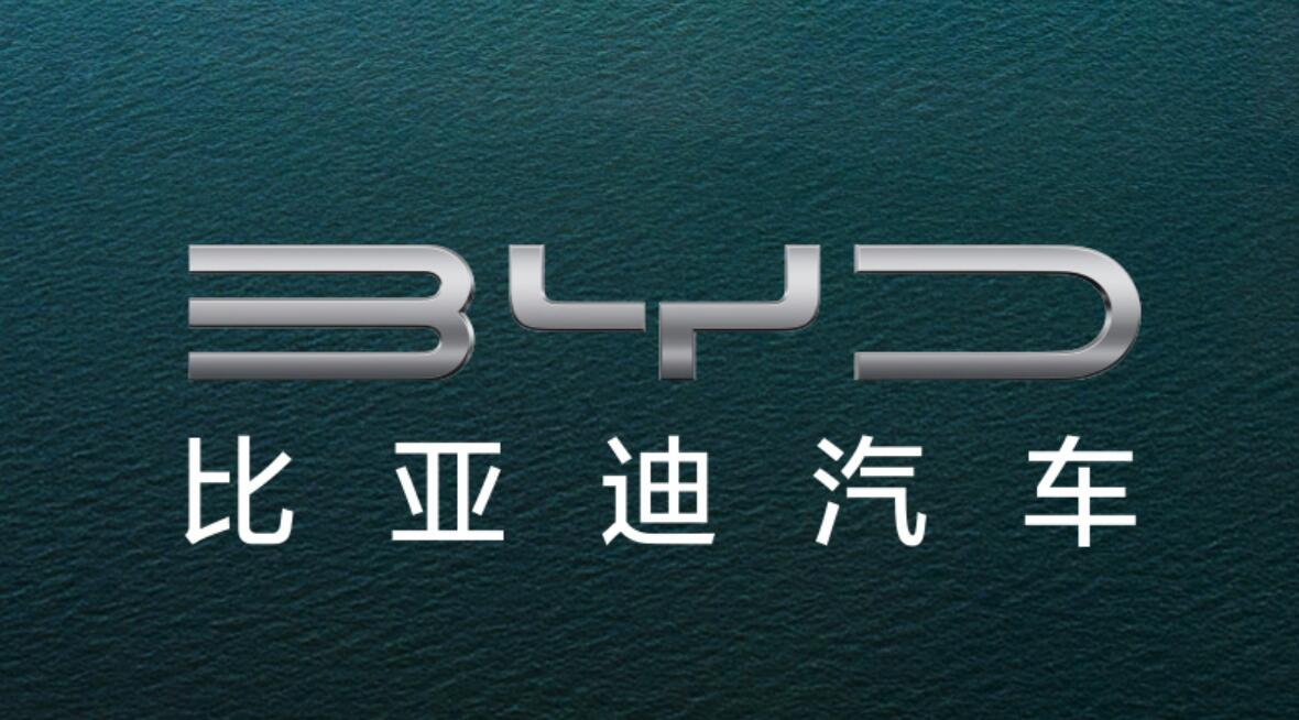 BYD adjusts its automotive business structure to build new premium brand-CnEVPost