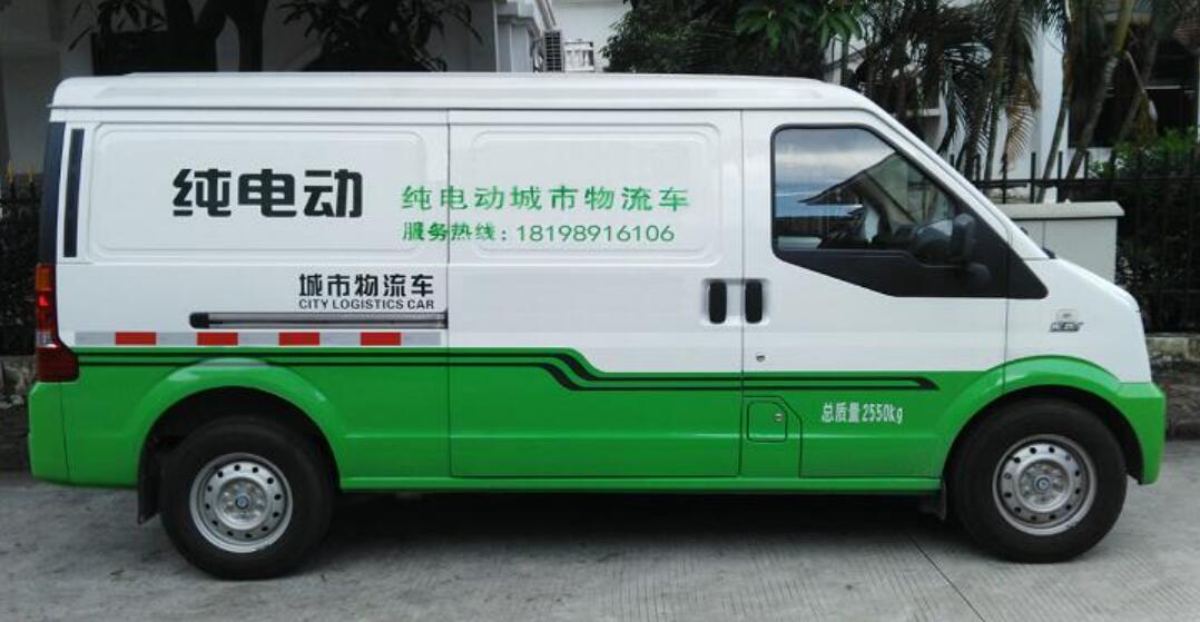 China State Post Bureau urges courier industry to increase use of NEVs-CnEVPost