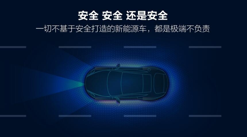 BYD's blade battery may start supplying overseas markets next year-CnEVPost