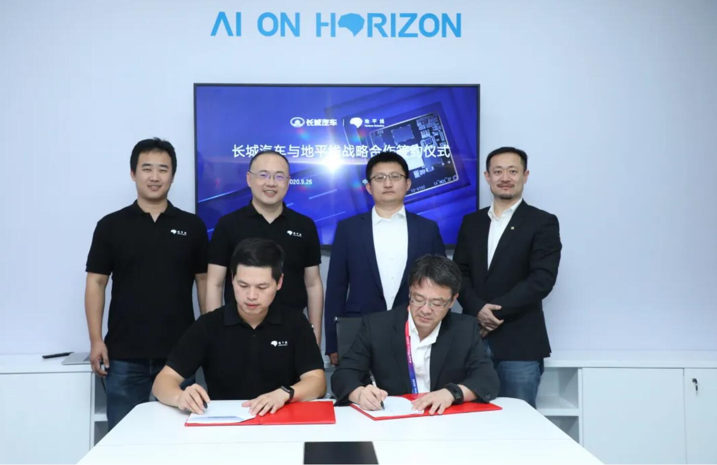 Great Wall Motor enters chip industry with investment in auto chip firm Horizon Robotics-CnEVPost
