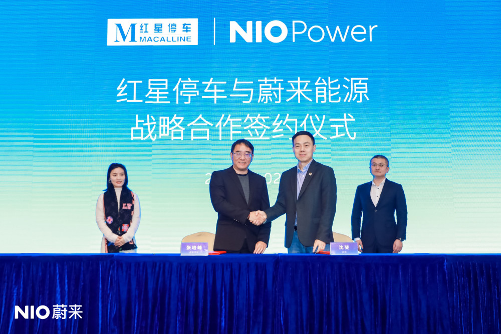 NIO partners with furniture retail giant to build 60 charging and battery swap stations-CnEVPost