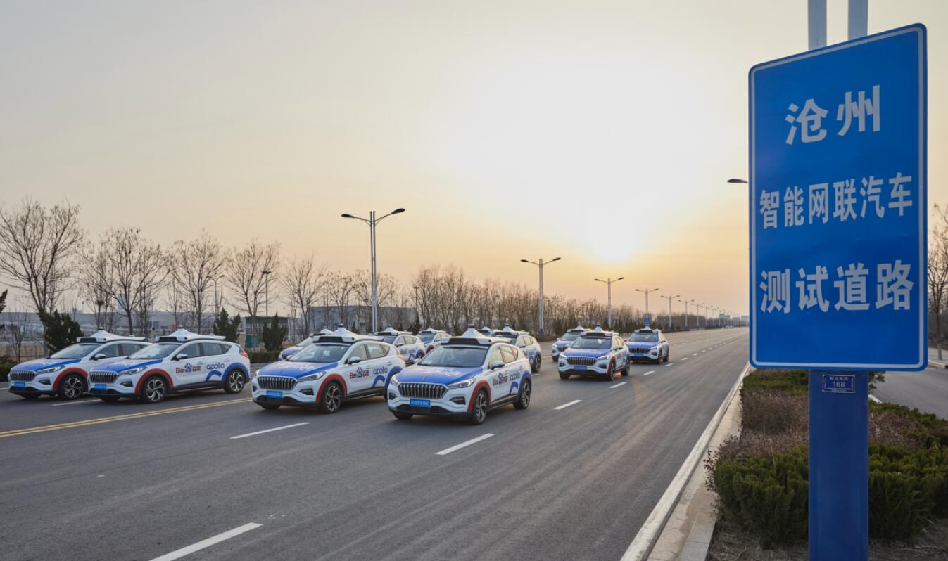Baidu Apollo's commercial use gets major breakthrough as it gets new license to operate on toll basis-CnEVPost