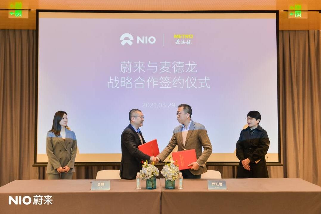 NIO signs deal with German retail giant on charging infrastructure partnership-CnEVPost