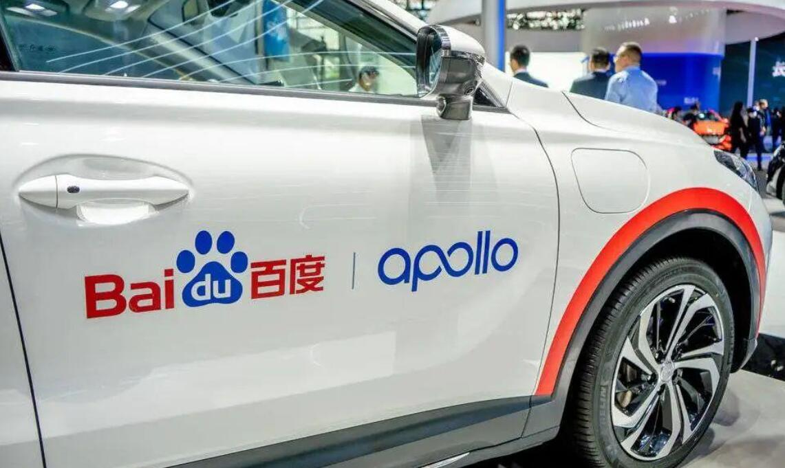 Baidu's car-making arm completes registration, operations begin to get on track-CnEVPost