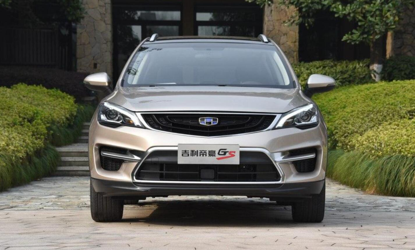 Geely plans to launch new EV brand Zeekr to Target Tesla-CnEVPost
