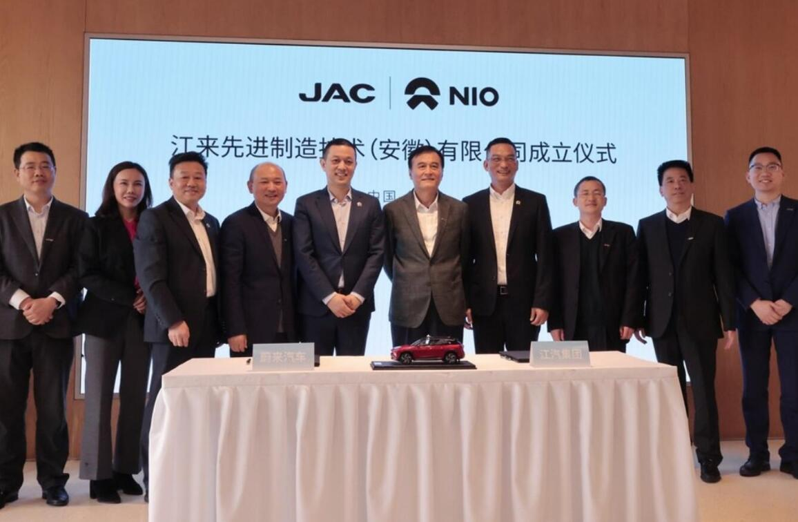 NIO, JAC sign agreement to establish joint venture as planned-CnEVPost