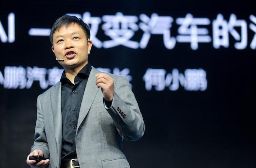 XPeng CEO welcomes Xiaomi as a peer-CnEVPost