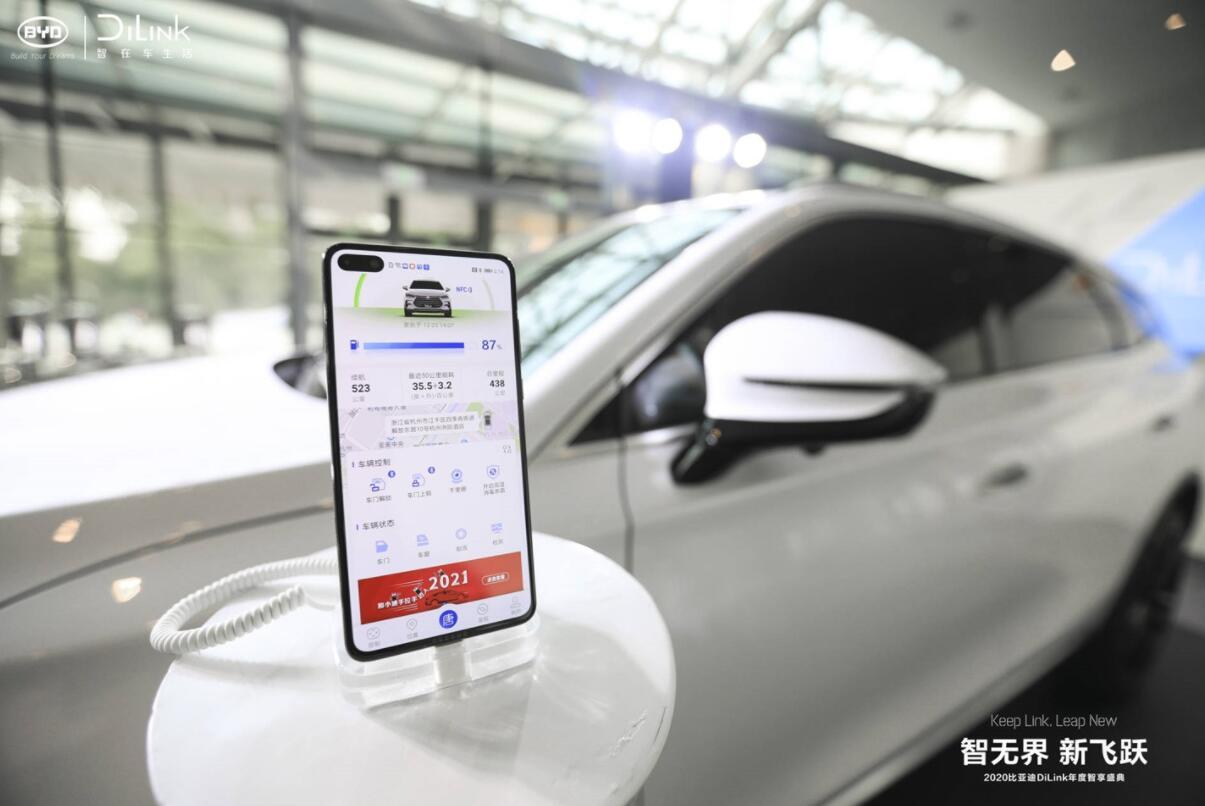 BYD Auto app starts internal testing-CnEVPost