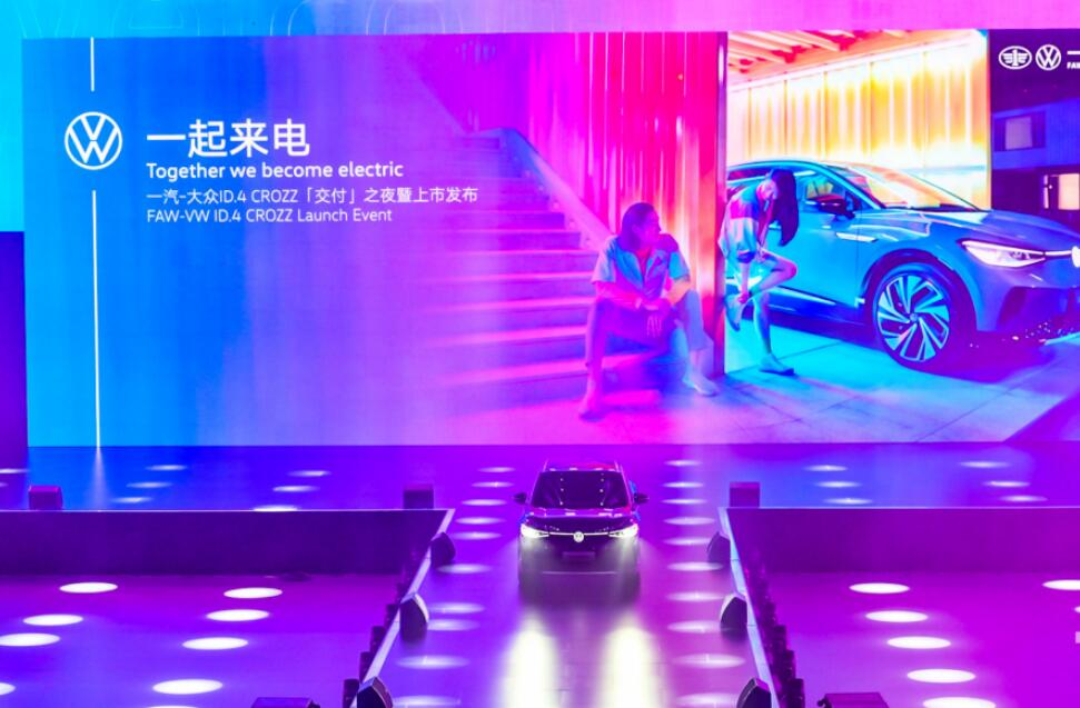 ID.4 CROZZ, a major player in China's EV market from Volkswagen, begins deliveries-CnEVPost