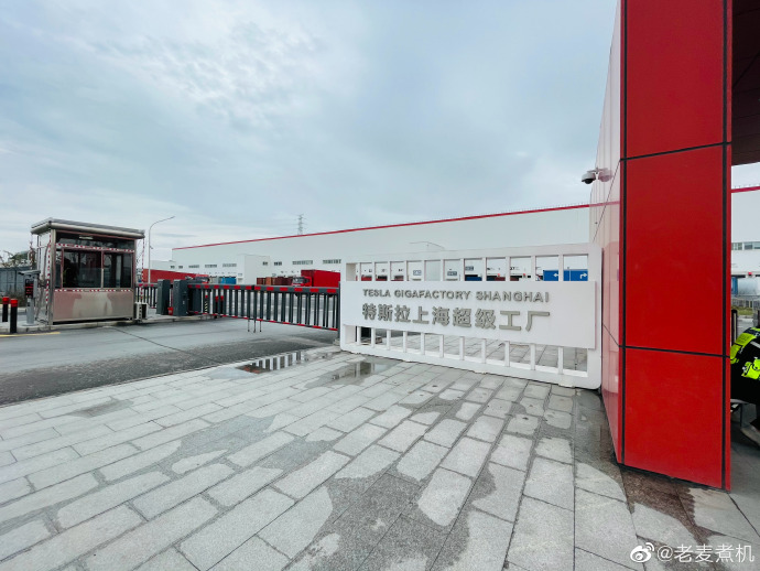Tesla plans to invite car owners to visit Shanghai Gigafactory-CnEVPost