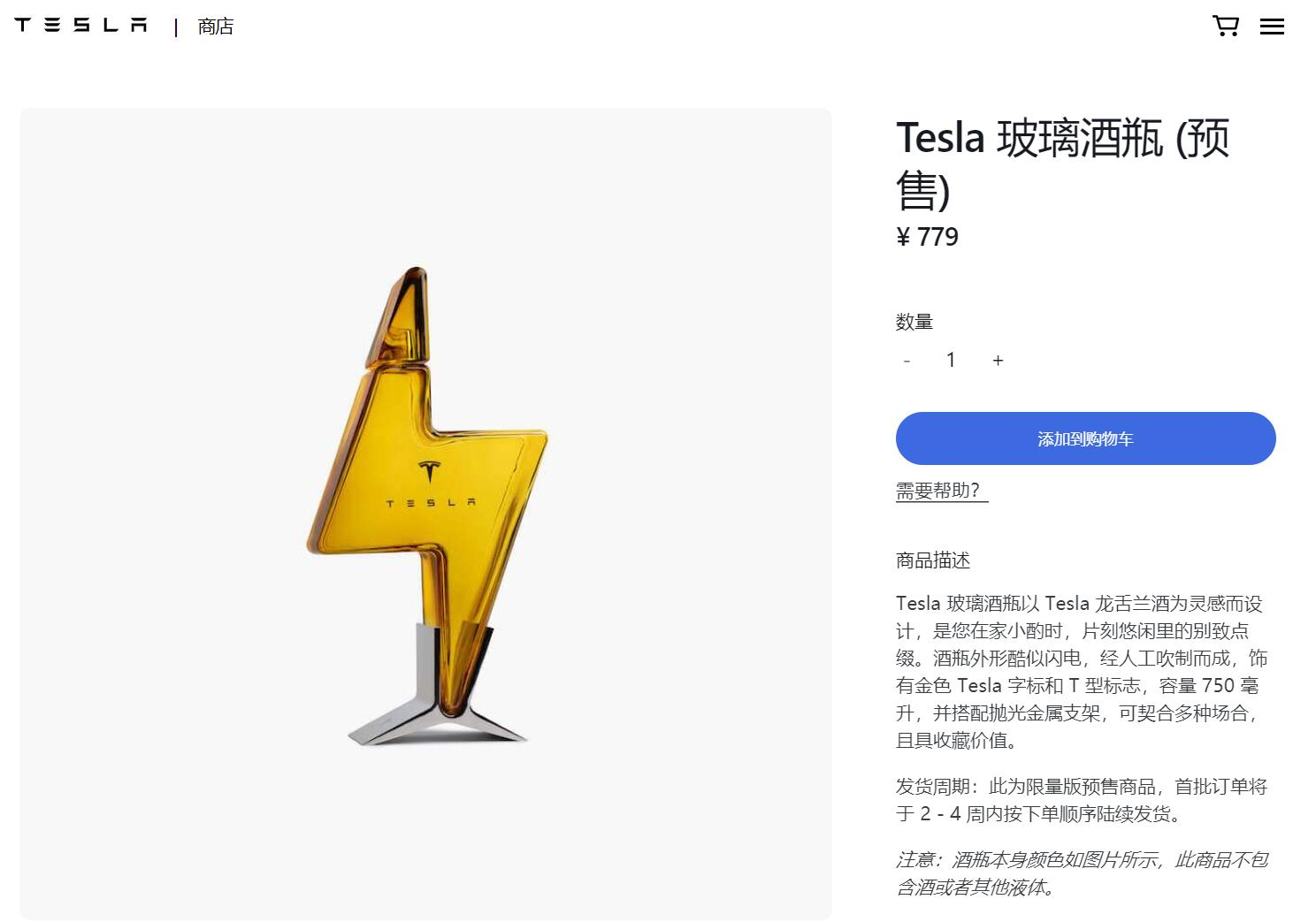 Tesla Tequila's empty bottles available for pre-order in China for about $119 each-CnEVPost