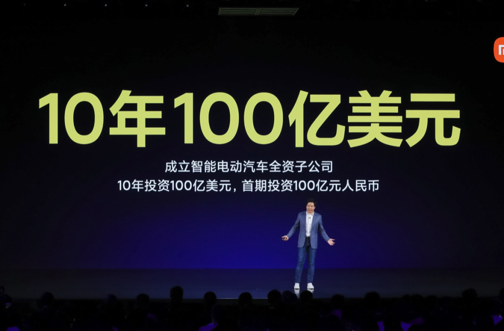 NIO learned from Xiaomi in its early days, and now the student has become the teacher-CnEVPost