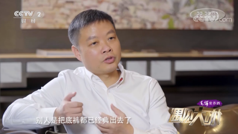 XPeng CEO says he spent his early days as an entrepreneur borrowing money every week-CnEVPost