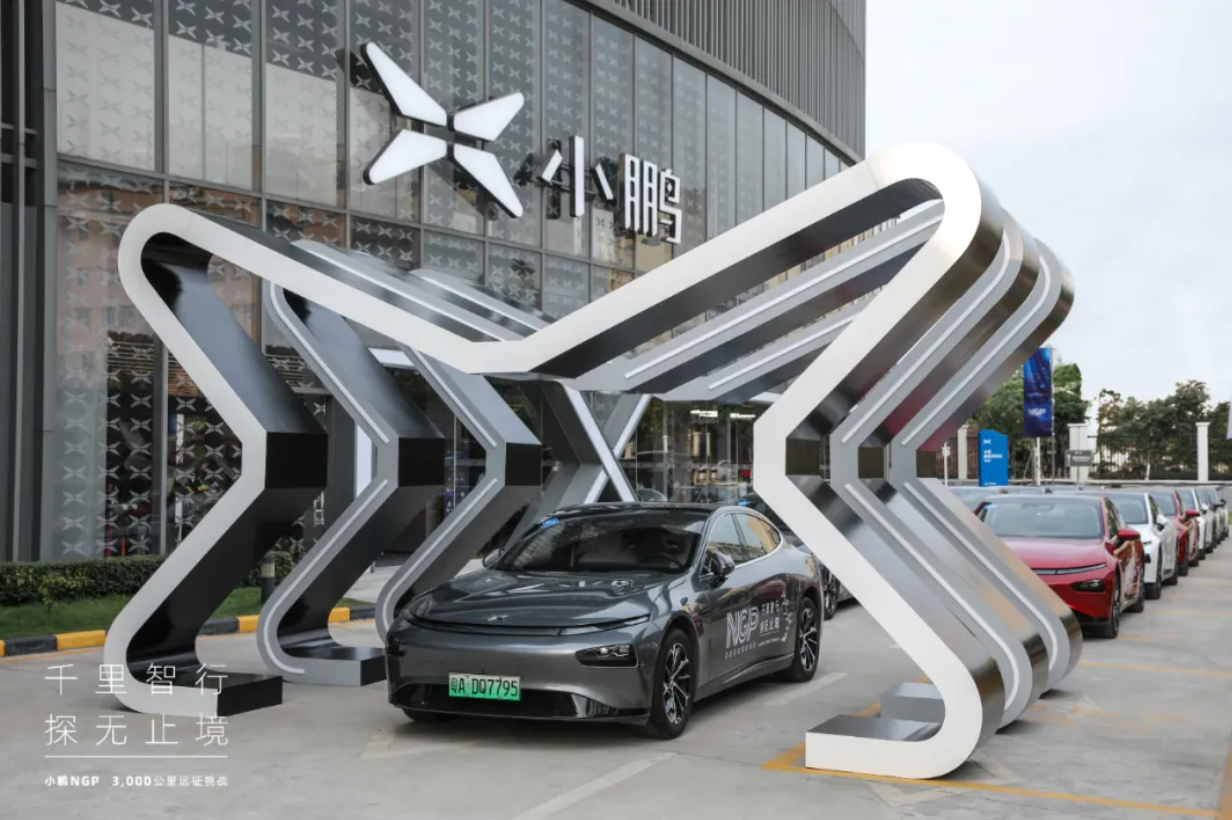 XPeng begins 3,000 km expedition challenge to show off its self-driving capabilities-CnEVPost