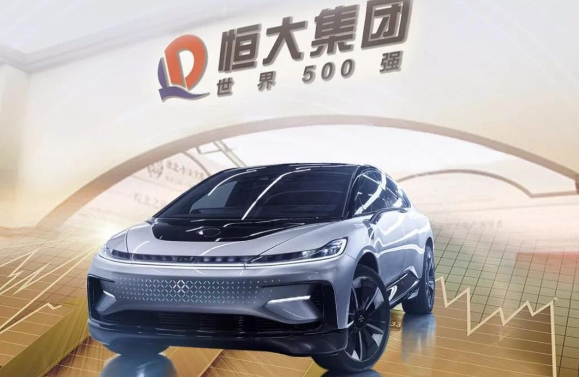 Evergrande Auto has invested $7.25 billion to build cars-CnEVPost