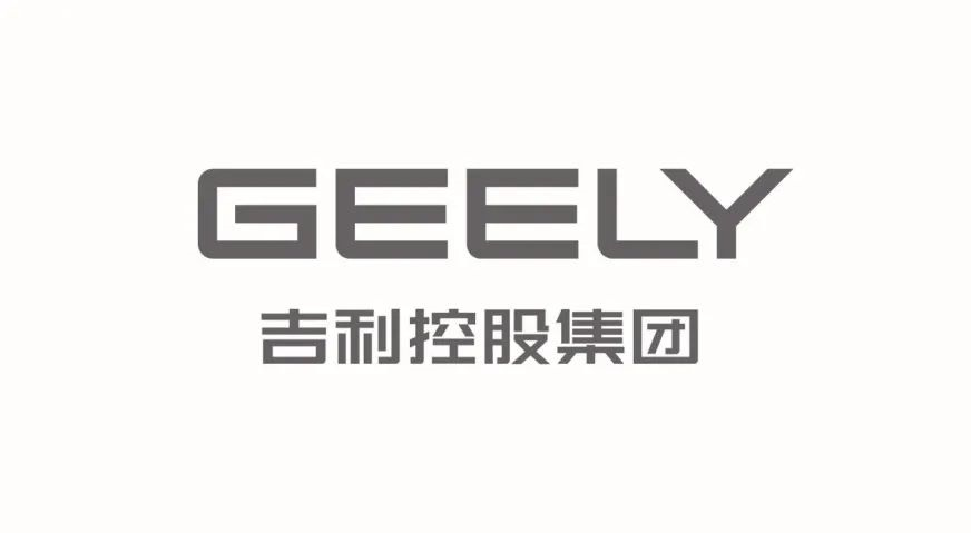 Geely, South Korea's SK Group to establish $300 million auto investment fund-CnEVPost