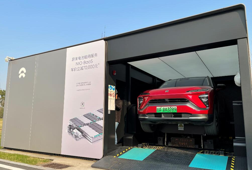 NIO launches used car trading business-CnEVPost