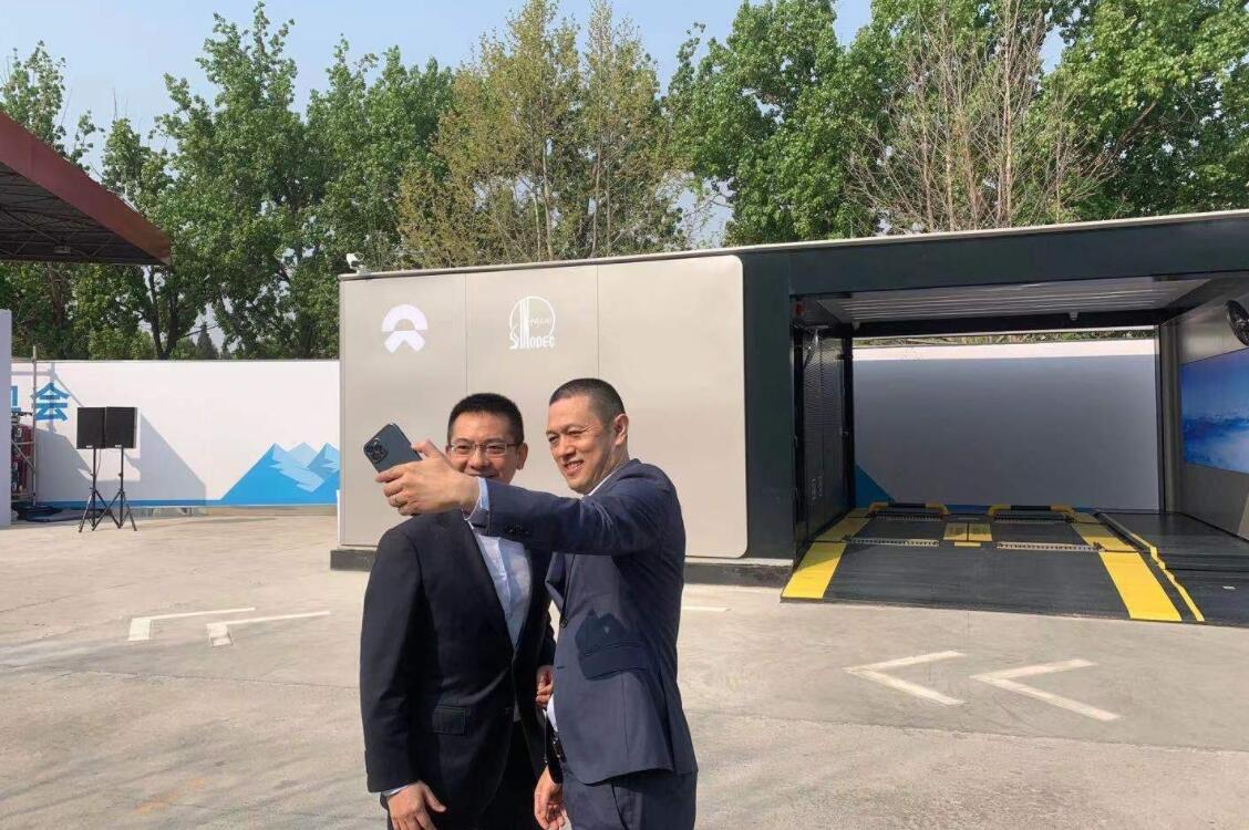 NIO signs deal with Sinopec, the latter aims to have 5,000 charging and battery swap stations by 2025-CnEVPost