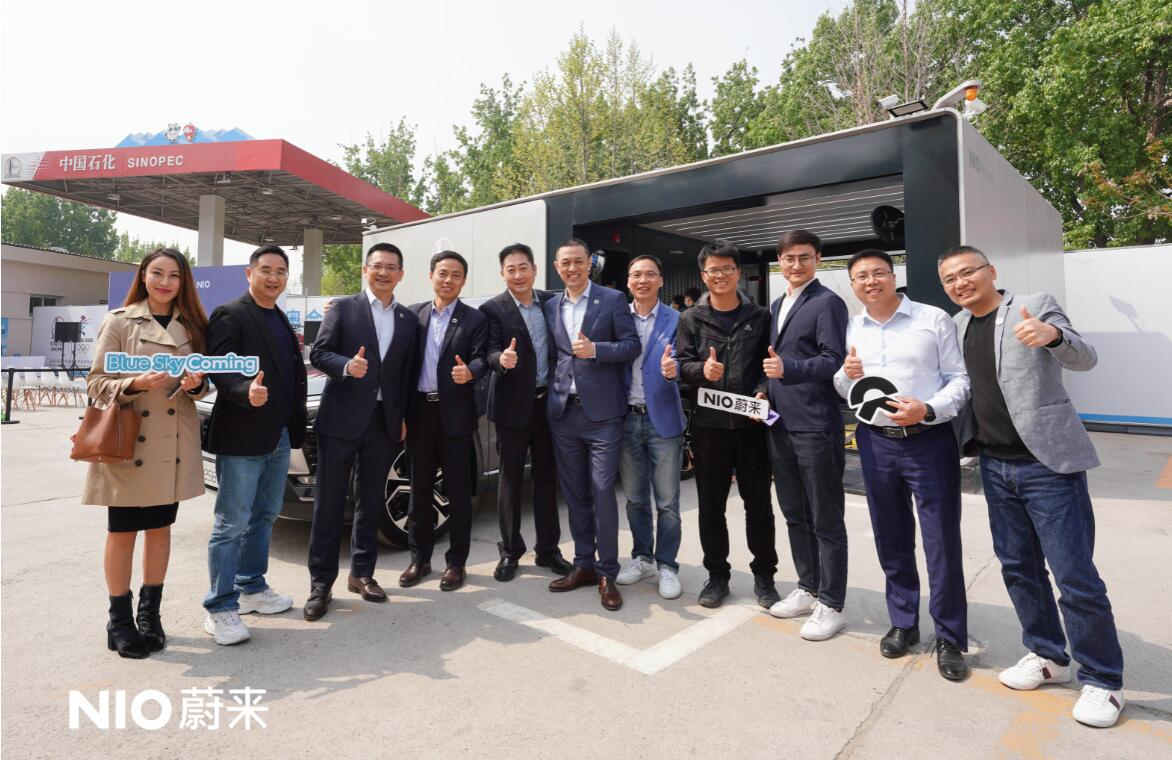 NIO's first 2nd-gen battery swap station goes live, a milestone in co-op between EV maker and traditional energy giant-CnEVPost