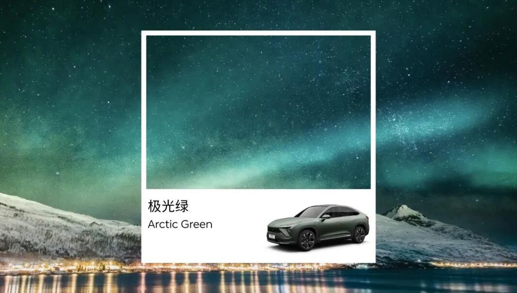NIO unveils its annual color scheme for 2021, Arctic Green, which will be applied to ET7, EC6 and ES6-CnEVPost