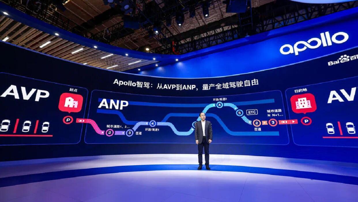 Baidu's self-driving test mileage hits 10 million kilometers-CnEVPost