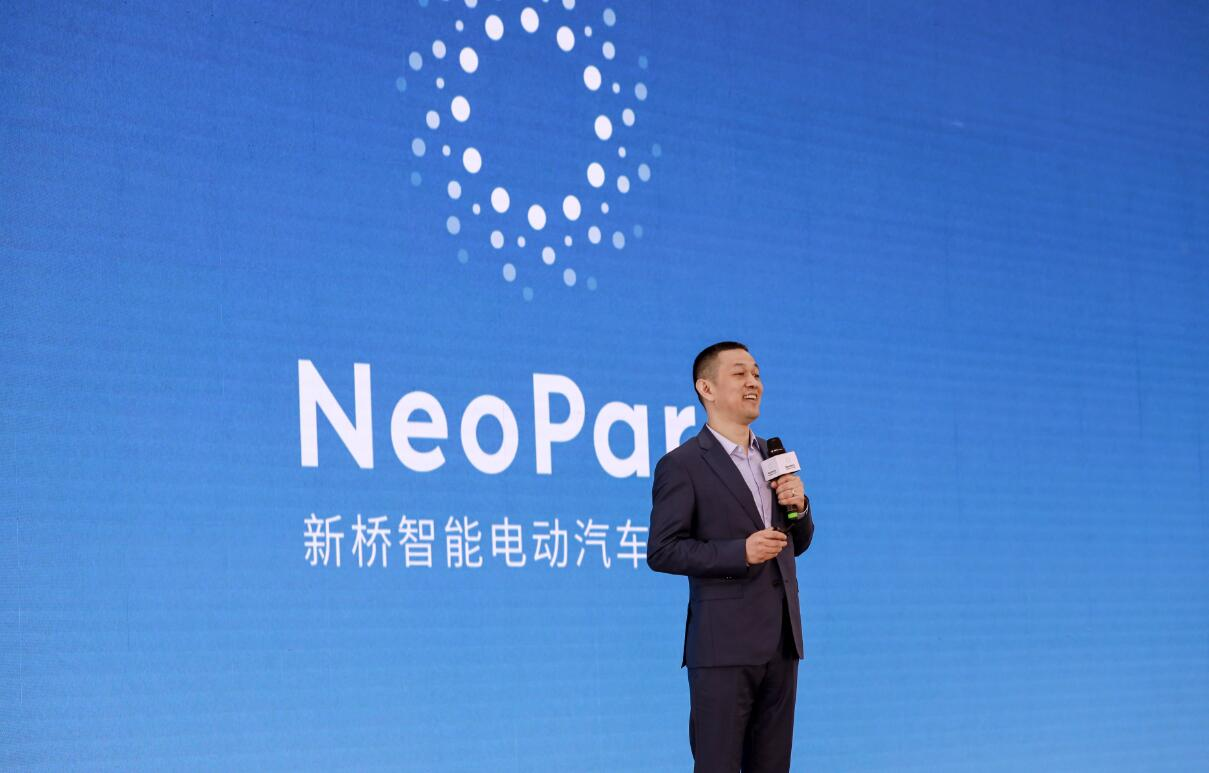 NeoPark by NIO and Hefei starts construction with initial investment of RMB 50 billion-CnEVPost