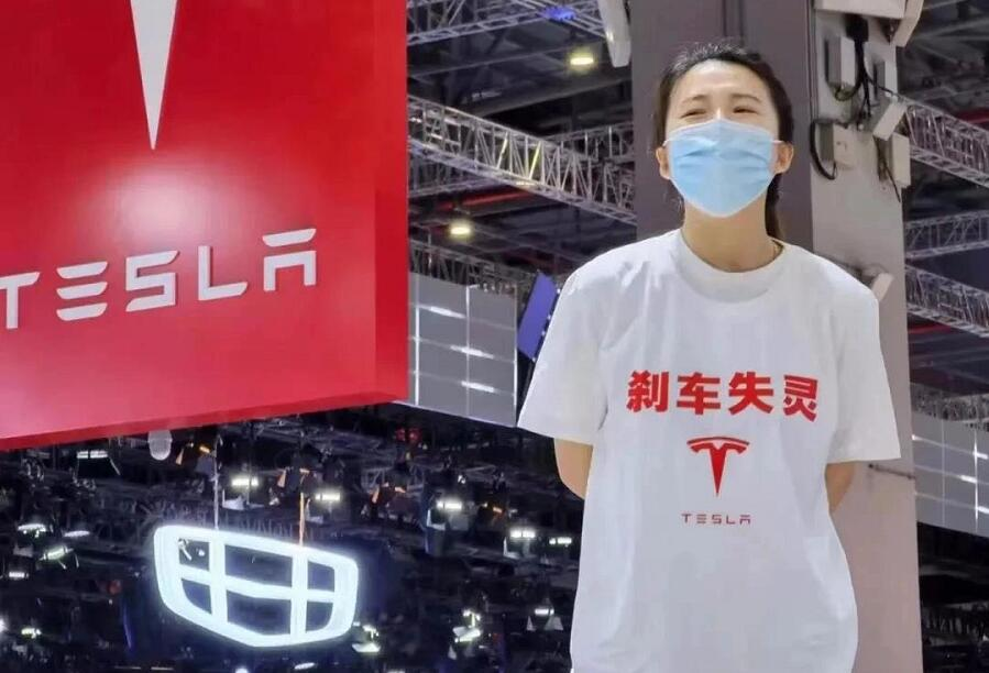 Tesla shamed at Shanghai auto show as car owner complains of brake failure-CnEVPost