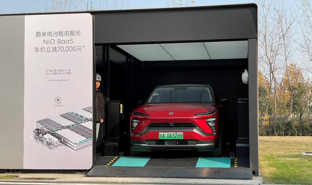 China reportedly to boost new energy vehicle battery swap mode through pilot-CnEVPost