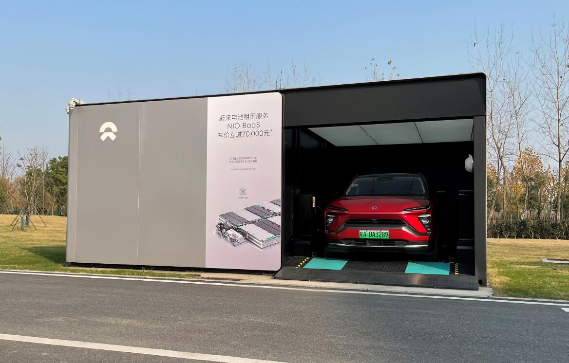 BREAKING: NIO confirms partnership with Sinopec, first 2nd-gen battery swap station to open at latter's gas station on April 15-CnEVPost