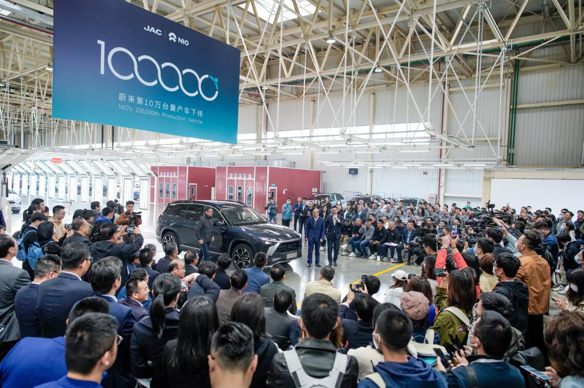 NIO's 100,000th vehicle, an ES8, rolls off production line-CnEVPost
